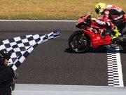 Rea: Dominasi Bautista Hanya Hancurkan Superbike